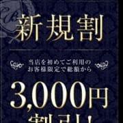 「駅チカ限定!超特安切符もご覧ください♪」07/23(月) 06:51 | Club BLENDA 金沢(クラブブレンダ)のお得なニュース