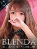 蒼井 るる|CLUB BLENDA(ブレンダ)茨木・枚方店でおすすめの女の子