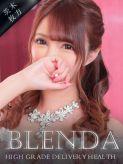 白咲 ティナ|CLUB BLENDA(ブレンダ)茨木・枚方店でおすすめの女の子