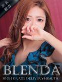 香咲 りり|CLUB BLENDA(ブレンダ)茨木・枚方店でおすすめの女の子
