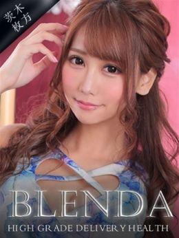 明日花 キアラ | CLUB BLENDA(ブレンダ)茨木・枚方店 - 枚方・茨木風俗