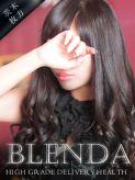百合園 キオナ|CLUB BLENDA(ブレンダ)茨木・枚方店でおすすめの女の子