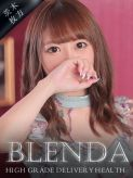 中之島 みき|CLUB BLENDA(ブレンダ)茨木・枚方店でおすすめの女の子