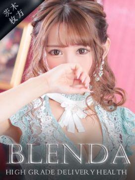 宮園 キラリ|CLUB BLENDA(ブレンダ)茨木・枚方店で評判の女の子