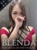 本城 レミ|CLUB BLENDA(ブレンダ)茨木・枚方店でおすすめの女の子