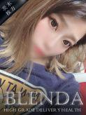 北川 ミラン|CLUB BLENDA(ブレンダ)茨木・枚方店でおすすめの女の子
