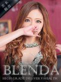 滝沢 まひろ CLUB BLENDA(ブレンダ)茨木・枚方店でおすすめの女の子