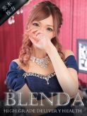 七瀬 つかさ|CLUB BLENDA(ブレンダ)茨木・枚方店でおすすめの女の子