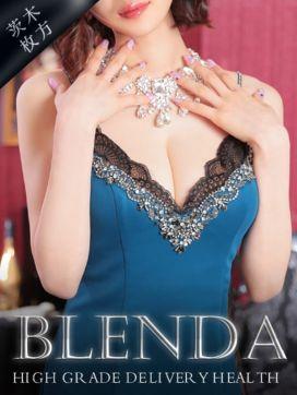 夜桜 はな|CLUB BLENDA(ブレンダ)茨木・枚方店で評判の女の子