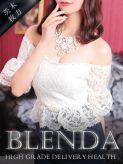 玉城 ティナ|CLUB BLENDA(ブレンダ)茨木・枚方店でおすすめの女の子