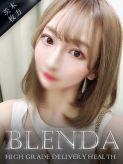 可愛 みやび|CLUB BLENDA(ブレンダ)茨木・枚方店でおすすめの女の子