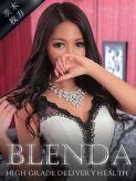 宝華 キアラ|CLUB BLENDA(ブレンダ)茨木・枚方店でおすすめの女の子