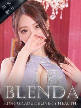琥珀 キラメキ|CLUB BLENDA(ブレンダ)茨木・枚方店で評判の女の子