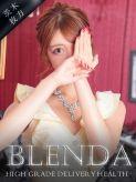 白崎 アイリ|CLUB BLENDA(ブレンダ)茨木・枚方店でおすすめの女の子