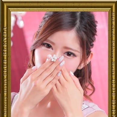 愛沢 あやか【笑顔が素敵な清楚系】 | ブレンダ北摂(新大阪)