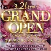 「◆CLUB YURIA◆3/21待望の新ブランド店OPEN!」03/25(月) 03:15 | ブレンダ北摂のお得なニュース
