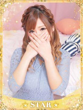 みらい|プリンセスセレクション茨木・枚方店で評判の女の子