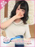 はな|プリンセスセレクション茨木・枚方店でおすすめの女の子