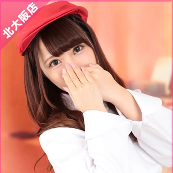 りん【19歳素人系美少女♪】   プリンセスセレクション北大阪(枚方・茨木)