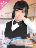 ほし|プリンセスセレクション茨木・枚方店でおすすめの女の子