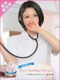 あや プリンセスセレクション茨木・枚方店でおすすめの女の子
