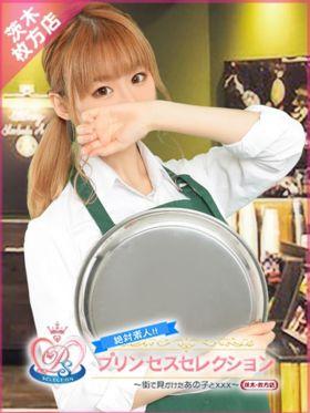 るみ|大阪府風俗で今すぐ遊べる女の子