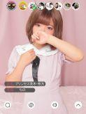 ちの|プリンセスセレクション茨木・枚方店でおすすめの女の子