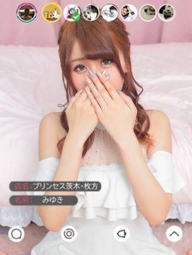 御幸【みゆき】|プリンセスセレクション茨木・枚方店で評判の女の子