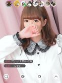 しろせ|プリンセスセレクション茨木・枚方店でおすすめの女の子