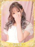 みゆう|プリンセスセレクション茨木・枚方店でおすすめの女の子