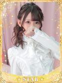 つぼみ|プリンセスセレクション茨木・枚方店でおすすめの女の子