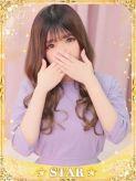 ちこ|プリンセスセレクション茨木・枚方店でおすすめの女の子