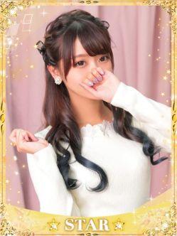 かえで|プリンセスセレクション茨木・枚方店でおすすめの女の子