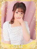 ぴの プリンセスセレクション茨木・枚方店でおすすめの女の子
