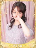 みさと|プリンセスセレクション茨木・枚方店でおすすめの女の子