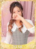 すずね|プリンセスセレクション茨木・枚方店でおすすめの女の子