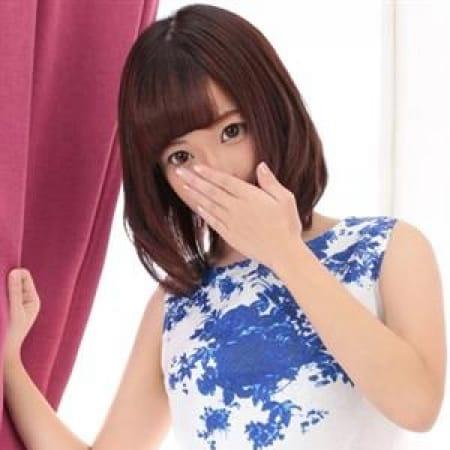 はづき|プリンセスセレクション北大阪 - 枚方・茨木派遣型風俗