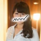 ★稲森しょうこ|エスコートクラブ ノエル - 大塚・巣鴨風俗