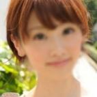 みな|エロカワ!華の現役女子大生ファイル - 錦糸町風俗