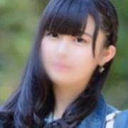 ことみ|エロカワ!華の現役女子大生ファイル - 錦糸町風俗