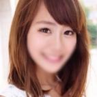 はるか  エロカワ!華の現役女子大生ファイル - 錦糸町風俗
