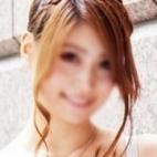 ゆな|エロカワ!華の現役女子大生ファイル - 錦糸町風俗
