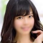 ひな|エロカワ!華の現役女子大生ファイル - 錦糸町風俗