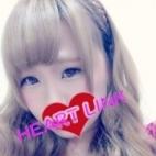 りさ|Heart Link(ハートリンク)松戸 - 松戸・新松戸風俗