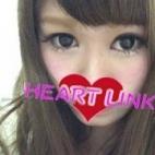 りり|Heart Link(ハートリンク)松戸 - 松戸・新松戸風俗