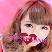 くう|Heart Link(ハートリンク)松戸 - 松戸・新松戸風俗