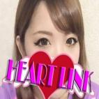 えみり|Heart Link(ハートリンク)松戸 - 松戸・新松戸風俗