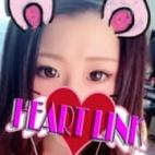りいさ|Heart Link(ハートリンク)松戸 - 松戸・新松戸風俗