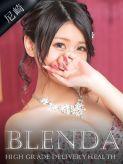 御幸 ありす|Club BLENDA 尼崎店でおすすめの女の子