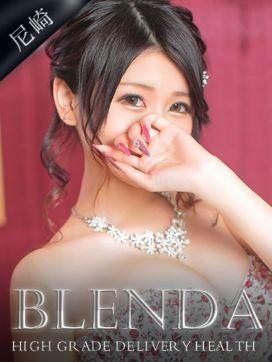 御幸 ありす|Club BLENDA 尼崎店で評判の女の子